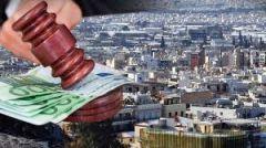 ΠΕΔ Κεντρικής Μακεδονίας: Τάσσεται υπέρ της απόδοσης όλων των ακινήτων στους οικείους δήμους, ζητά πάγωμα της διαδικασίας και συνάντηση με τους αρμόδιους υπουργούς