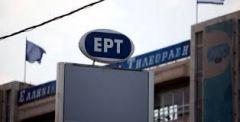 Συντηρείται ο αποπροσανατολισμός γύρω από την ΕΡΤ