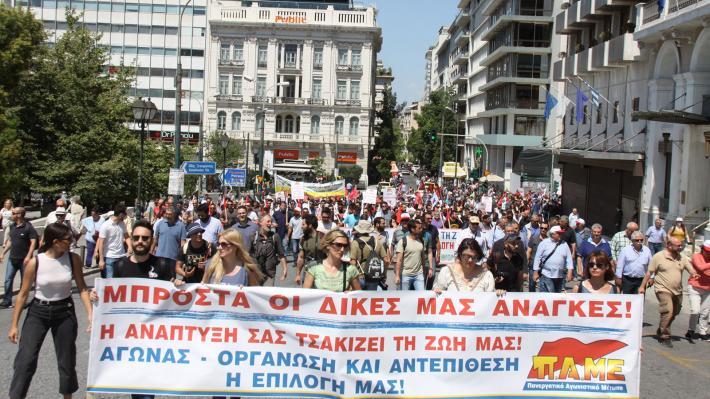 ΠΑΝΕΡΓΑΤΙΚΟ ΑΓΩΝΙΣΤΙΚΟ ΜΕΤΩΠΟ: Καλεί τις συνδικαλιστικές οργανώσεις να λάβουν αποφάσεις για απεργία στις 14 Νοέμβρη