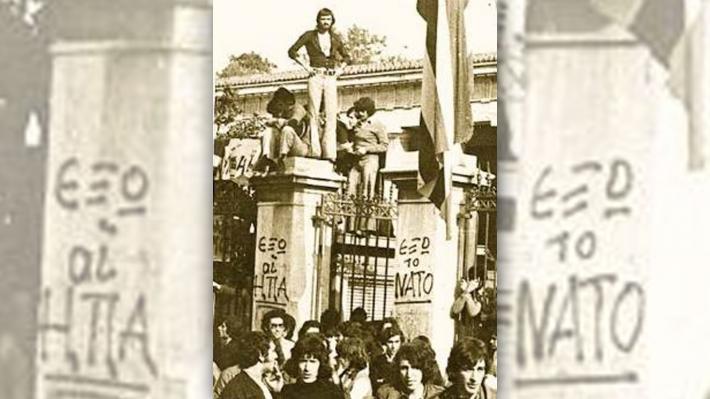 ΑΝΩΤΑΤΗ ΣΥΝΟΜΟΣΠΟΝΔΙΑ ΓΟΝΕΩΝ ΜΑΘΗΤΩΝ ΕΛΛΑΔΑΣ: Με τους αγώνες μας τιμούμε την εξέγερση του Νοέμβρη του '73