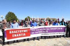 ΠΑΝΕΛΛΑΔΙΚΗ ΕΠΙΤΡΟΠΗ ΤΩΝ ΜΠΛΟΚΩΝ: Κάλεσμα μαζικής συμμετοχής στις απεργιακές συγκεντρώσεις