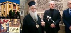 Βέροια: Με τις ευλογίες του μητροπολίτη επαναλειτουργεί το «Βλαχογιάννειο μουσείο» της ακροδεξιάς μισαλλοδοξίας!
