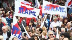 Κάλεσμα για συλλαλητήρια στις 18 Δεκέμβρη ενάντια στον αντιλαϊκό προϋπολογισμό