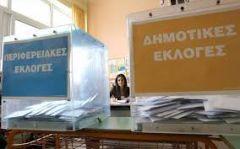 Και οι Περιφερειακές εκλογές;