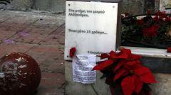 Δέκα χρόνια από τη δολοφονία του Αλ. Γρηγορόπουλου από αστυνομικούς