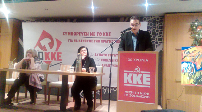Εκδήλωση του ΚΚΕ στη Βέροια με τον Γιάννη Πρωτούλη μέλος του Π.Γ της Κ.Ε του ΚΚΕ