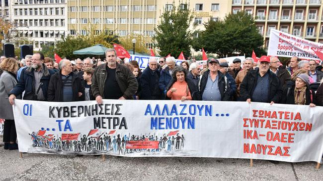 ΣΥΝΤΑΞΙΟΥΧΟΙ: Μαζική πανελλαδική κινητοποίηση στην Αθήνα διεκδικώντας ό,τι τους έχει αφαιρεθεί