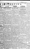 «Περί δράσεως των κομμουνιστών εν ναυστάθμω» (Ντοκουμέντο του 1928)