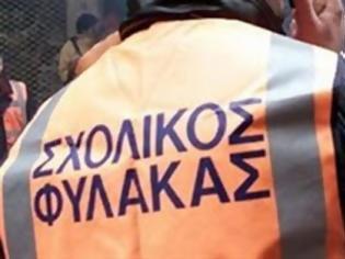 ΕΛΜΕ Ημαθίας: Να επιστρέψουν όλοι οι σχολικοί φύλακες στα σχολεία τους!