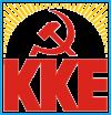 ΚΚΕ: Η Μέρκελ σπεύδει πρώτη να δώσει «ψήφο εμπιστοσύνης» στον κ. Τσίπρα