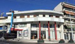 Νάουσα: Εγκρίθηκε η χρηματοδότηση για την ενεργειακή αναβάθμιση σχολείων και Δημοτικού θεάτρου