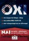 ΣΥΜΦΩΝΙΑ ΤΩΝ ΠΡΕΣΠΩΝ: Γρανάζι των ιμπεριαλιστικών σχεδιασμών στα Βαλκάνια