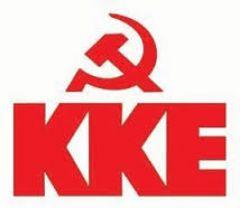 ΚΚΕ: Ανακοίνωση για την επίθεση στο σπίτι της Θ. Τζάκρη
