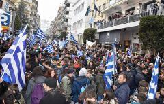 """Συγκέντρωση στη Βέροια ενάντια στη """"Συμφωνία των Πρεσπών"""""""