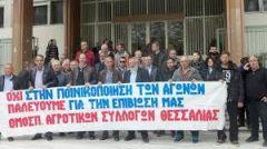 ΕΡΓΑΤΙΚΟ ΚΕΝΤΡΟ ΝΑΟΥΣΑΣ , Σωματεία συνταξιούχων ΙΚΑ & ΟΑΕΕ Νάουσας :Η τρομοκρατία δεν θα περάσει, αλληλεγγύη στον αγώνα της αγροτιάς
