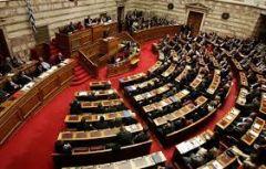 ΠΡΩΤΟΚΟΛΛΟ ΠΡΟΣΧΩΡΗΣΗΣ ΤΗΣ ΠΓΔΜ ΣΤΟ ΝΑΤΟ: Ψηφίστηκε με «συνοπτικές διαδικασίες» στη Βουλη