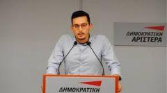 Συνέντευξη του Γραμματέα της Κεντρικής Επιτροπής της ΔΗΜΑΡ, Στέργιου Καλπάκη