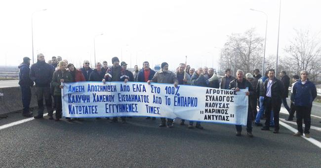 Συμβολικό κλείσιμο της Εθνικής οδού από αγρότες στην Κουλούρα