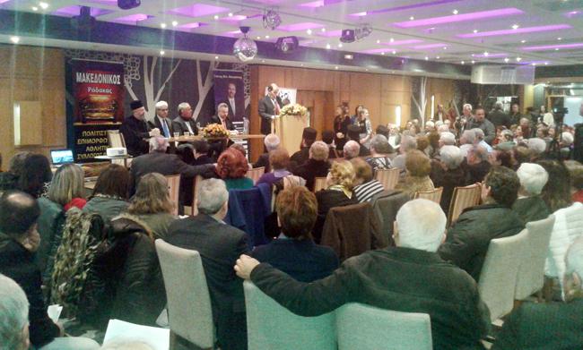 Ο Νίκος Λυγερός στη Βέροια ομιλητής στην εκδήλωση του Γιάννη Παπαγιάννη «Η αιωνόβια Γενοκτονία των Ελλήνων»