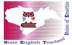Νέο ΔΣ στην Ένωση Καθηγητών Αγγλικής Δημόσιας Εκπαίδευσης Ημαθίας