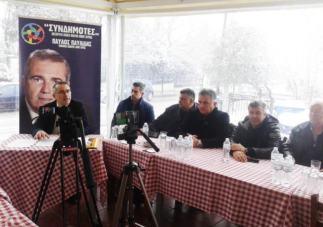 Νυν δημοτικοί σύμβουλοι που στηρίζουν τον Παύλο Παυλίδη