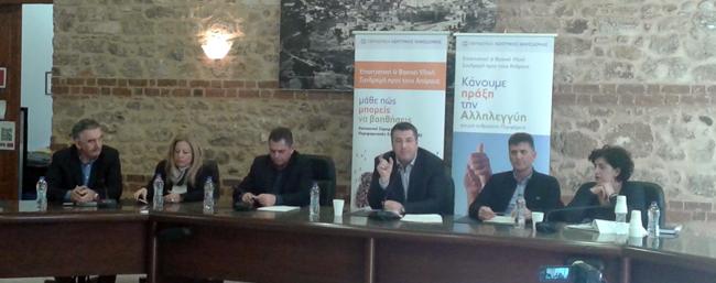 Συνέντευξη τύπου με θέμα το κοινωνικό έργο της Περιφέρειας στη Βέροια