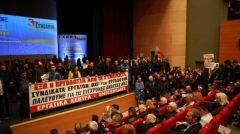 ΠΑΜΕ: Καταγγελία για τη φιέστα της ΓΣΕΕ