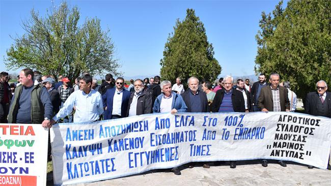 ΚΙΛΕΛΕΡ: Συγκέντρωση στο χώρο της θυσίας των Θεσσαλών κολίγων
