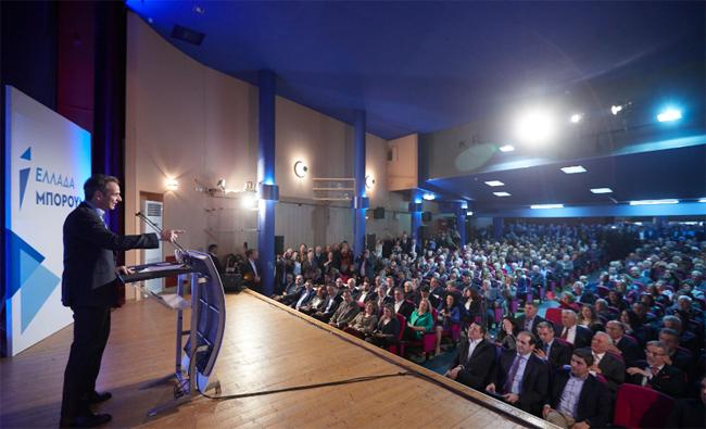 Ομιλία του Προέδρου της Νέας Δημοκρατίας, Κυριάκου Μητσοτάκη  στη Βέροια