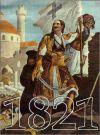Πλευρές του κοινωνικού χαρακτήρα της επανάστασης του 1821