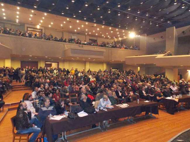 Ημαθιώτες στη συνδιάσκεψη της Μ.Ε.Τ.Α