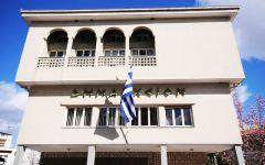 Δήμος Νάουσας: Το ωράριο αποκομιδής των απορριμμάτων