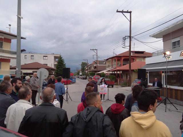Σε ανοιχτή συγκέντρωση της ΚΟΒ Μακροχωρίου παρουσιάστηκαν οι υποψήφιοι με τα ψηφοδέλτια της «Λαϊκής Συσπείρωσης» της Δημοτικής ενότητας Απ. Παύλου και οι υποψήφιοι της τοπικής κοινότητας Μακροχωρίου