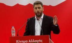 Επίσκεψη του Ευρωβουλευτή Ν. Ανδρουλάκη στην Ημαθία