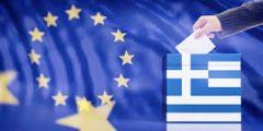 Ποιες «ιδρυτικές αξίες της Ευρώπης;»