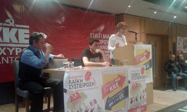 Η κεντρική προεκλογική συγκέντρωση του ΚΚΕ στη Βέροια
