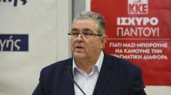 Λαϊκή αντεπίθεση με δυνατό ΚΚΕ στις ευρωεκλογές, δυνατή «Λαϊκή Συσπείρωση» στις δημοτικές και περιφερειακές εκλογές