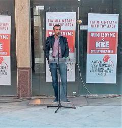 Ομιλία του Ηλία Ιακωβίδη υποψήφιου δημάρχου Αλεξάνδρειας της ΛΑΣ στη Μελίκη