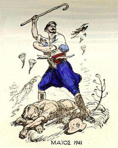 Μάης  1941 «Η Μάχη της Κρήτης»