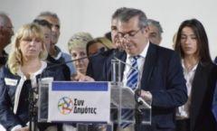 Το κείμενο της κεντρικής προεκλογικής ομιλίας  του υποψηφίου δημάρχου Βέροιας Παύλου Παυλίδη Παρασκευή 24 Μαΐου 2019